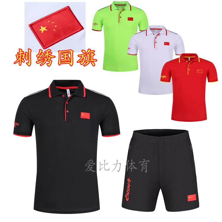 Модельа настольный теннис одежда короткий рукав джерси конкуренция одежда движение куртка с государством флаг T футболки обучение одежда