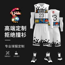 Basketball Dress Custom Set mens winter student competition training basketball team clothing male full-body printing shirt customization