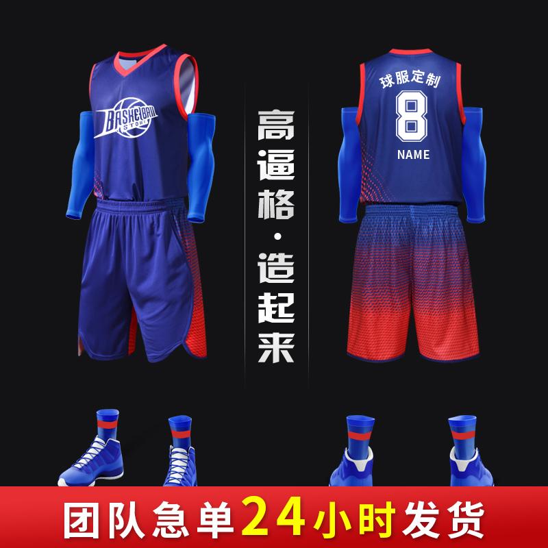 球衣篮球服套装男夏季比赛运动篮球训练队服定制球衣背心团购印字