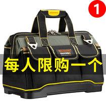 工具包多功能維修帆布大號加厚工具袋耐磨安裝電工工作包常勝客