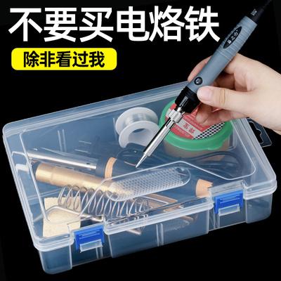 电烙铁可调温套装恒温家用洛铁电子维修焊锡枪焊接工具锡焊电焊笔