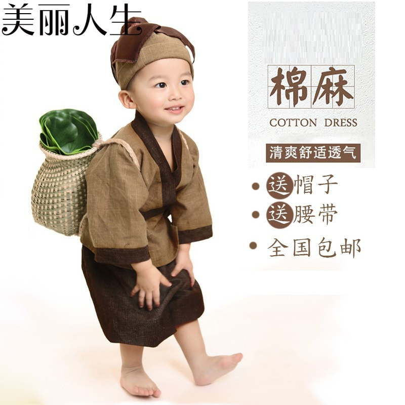 Parents and childrens ancient clothes father and sons Republic of China style