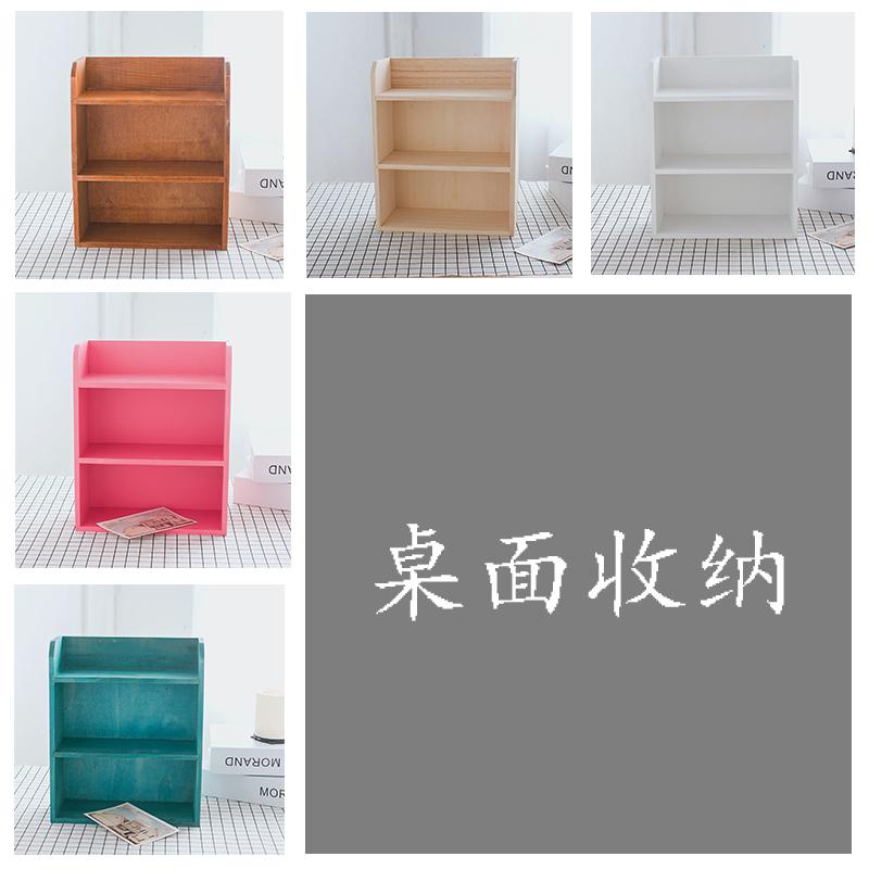 化妆品收纳盒宿舍收纳办公桌子置物架家用简约桌面木制收纳架欧式