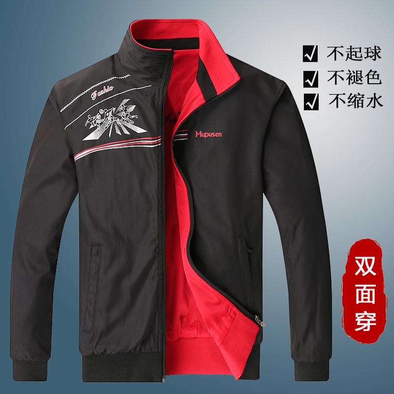 春秋季男式夹克长袖外衣薄款立领防风外套大码双面穿休闲工作服潮