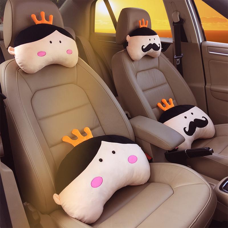 创意汽车靠枕