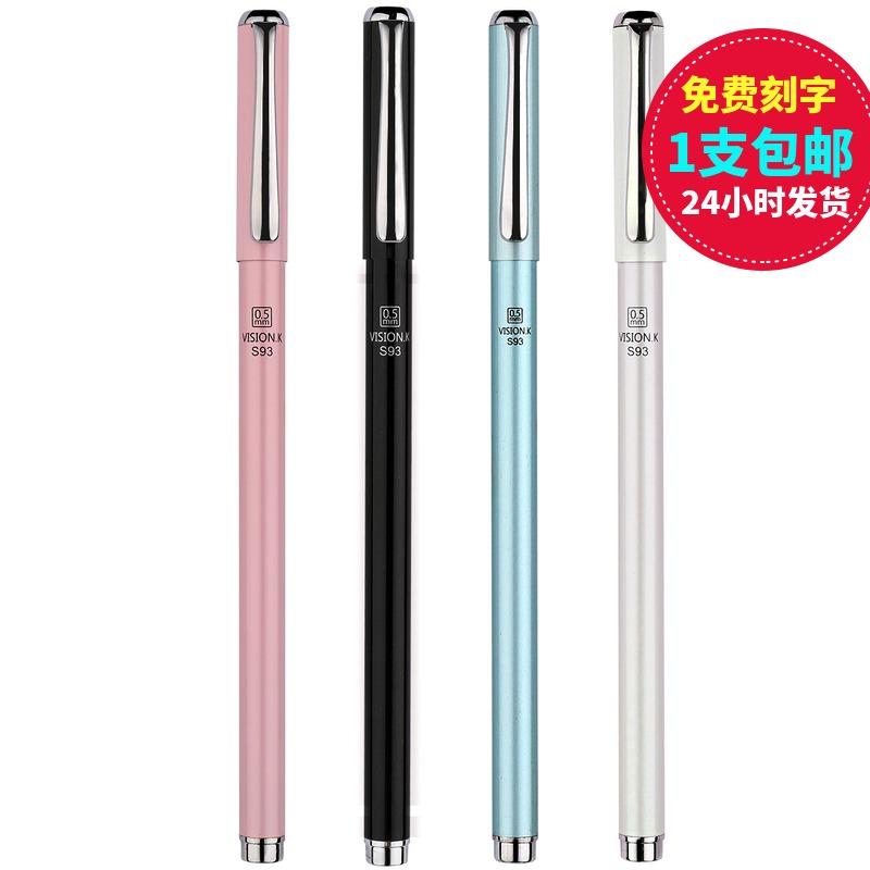 Ручки на заказ Артикул 556717158574