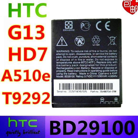 适用HTCG13 PG76100 A510e HD7 T9292 BD29100手机电池