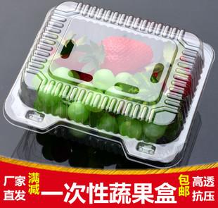 100個水果盒子一次性塑料帶蓋長方形沙拉包裝水果撈打包保鮮盒子