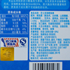 Deep Water Bay cod intestine cheese children baby food supplement 75g * 10 ready-to-install combination of imported cod