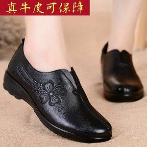 妈妈鞋春秋款老太太老年人单鞋皮鞋