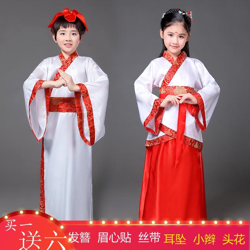 儿童汉服古装服装幼儿园国学弟子规男表演女童三字经书童演出服