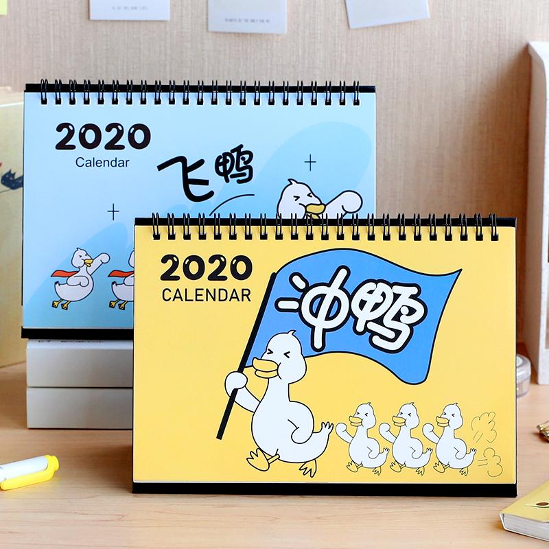 Календари Артикул 582663146414