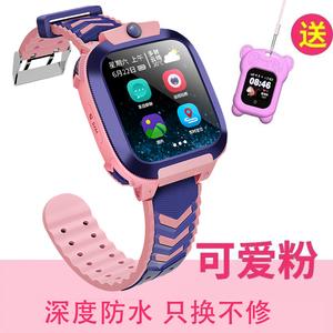 正品小天才儿童电话手表学生智能4G全网通视频通话多功能步步高