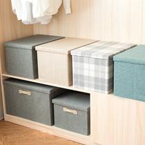 收纳箱布艺整理箱牛津布储物衣柜神器折叠棉麻玩具衣服盒有盖箱子