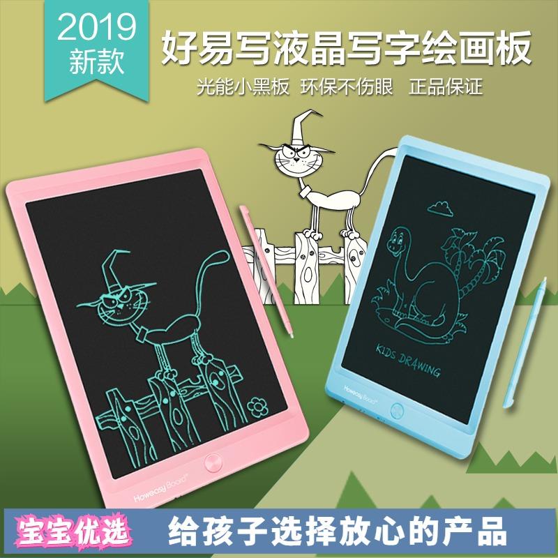 Электронные устройства с письменным вводом символов Артикул 570798243163