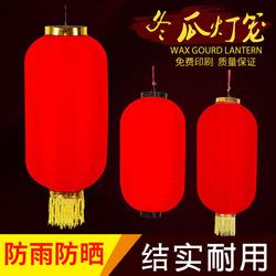大红冬瓜灯笼广告折叠日韩式舞蹈道具长圆室外防水酒茶字装饰