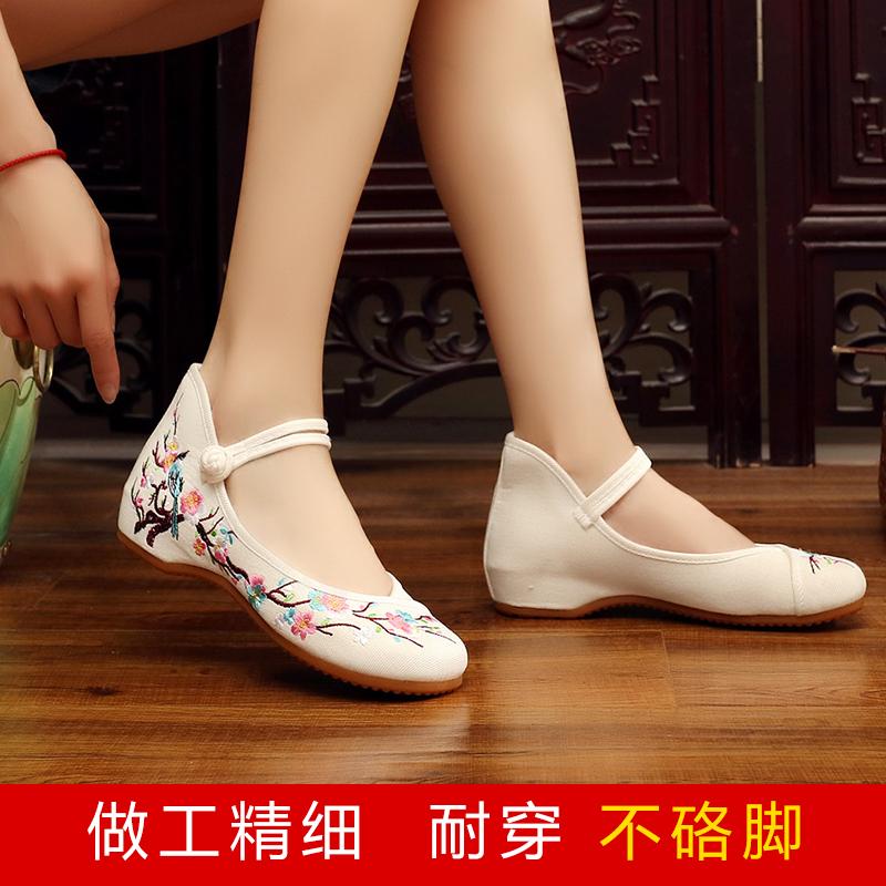 民族风鞋女汉服鞋北京绣花鞋女布鞋汉服舞蹈鞋妈妈鞋牛筋底绣花鞋
