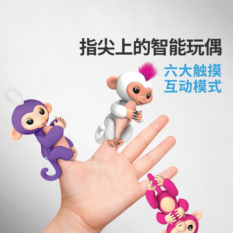 WowWee ребенок игрушка смартфон палец обезьяна мальчик девушка умный робот ребенок головоломка игрушка