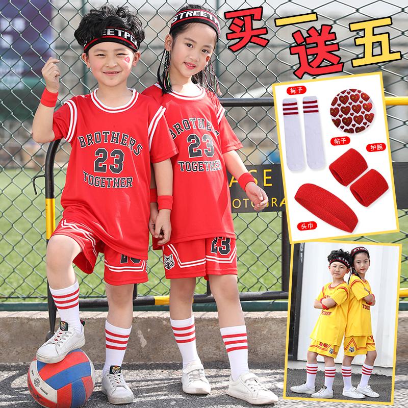 儿童篮球服套装男女童球衣六一幼儿园表演服中小学生训练球服定制图片