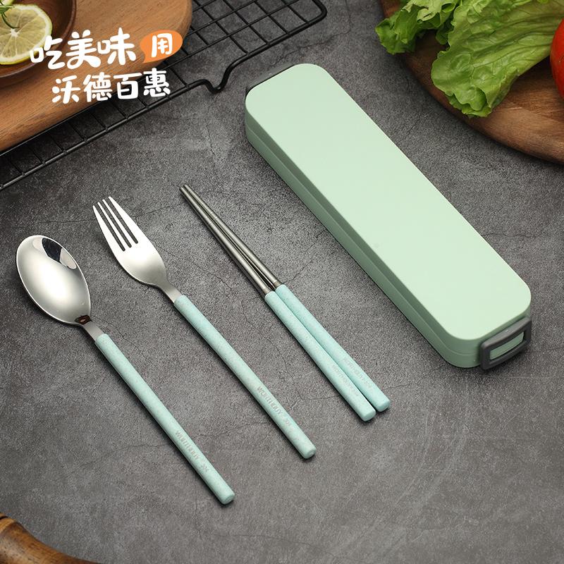 大人学生装随身精致叉勺旅游专人生小孩ins小学专用外出筷子家庭