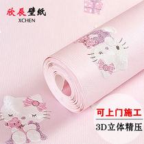 環保兒童房墻紙可愛卡通粉色女孩女生公主房間臥室3d無紡布壁紙