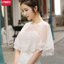 Bridal thin shawl, spring summer lace, shawl, Korean cloak, shoulder wrap, wedding dress accessories.