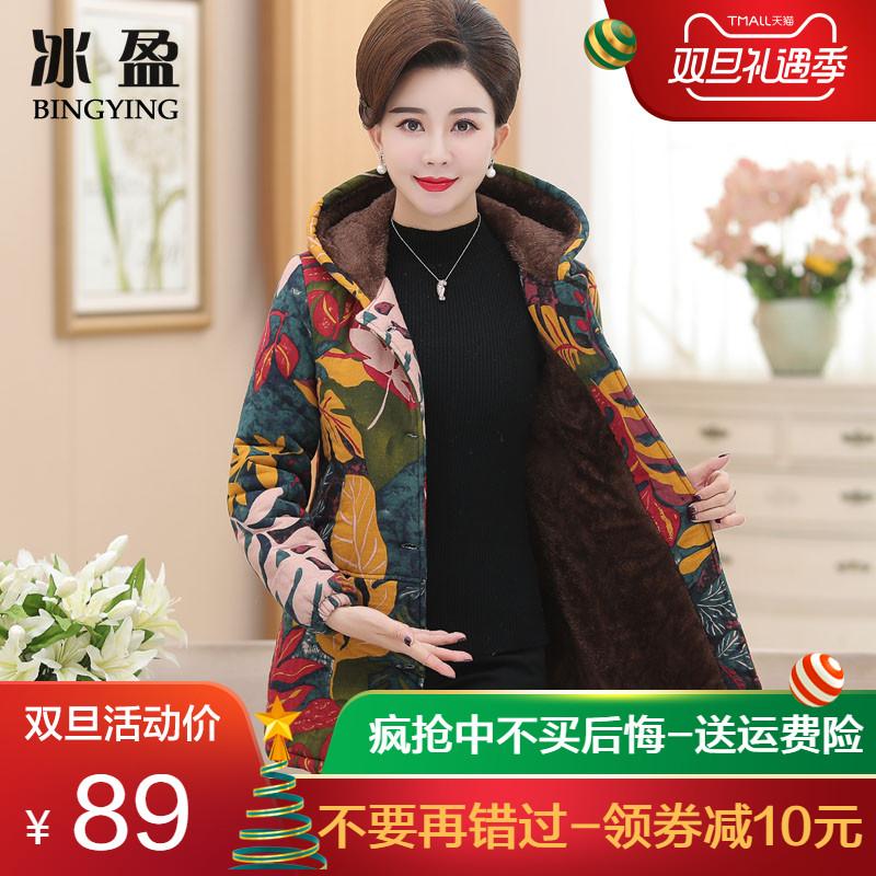 中老年女装冬装花棉衣短款连帽保暖外套加绒加厚棉袄大码妈妈棉服