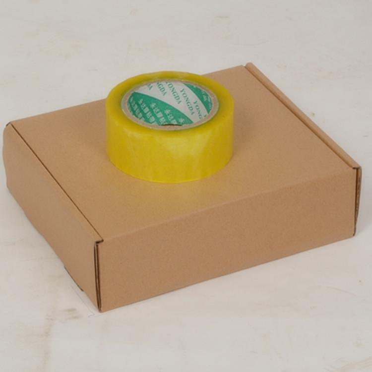 T1T2T3T4T5T6T7T8T9内衣包装小纸箱子包邮飞机盒快递盒子淘宝