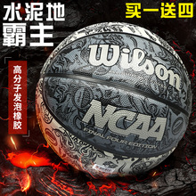 Wilson Basketball Cement Ground Outdoor Wear-resistant NCAA Adult 7 Rubber Basketball Student 5 Children's Basketball