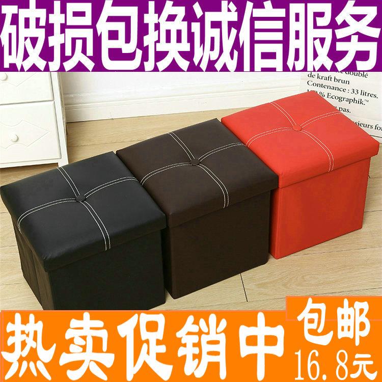 优质PU长方形多功能收纳凳可坐人储物凳子折叠箱盒客厅沙发换鞋凳10月09日最新优惠