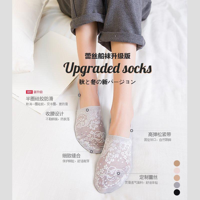 创意隐形船袜子女春夏季短丝袜纯棉袜底浅口低帮蕾丝硅胶防滑薄款