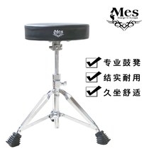 Mays mes shelf drum stool jazz drum children adult General drum pedal t500 can lift up and add coarse height