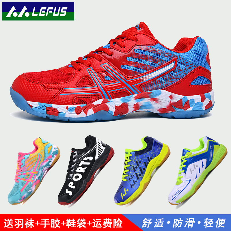 Genuine badminton shoes mens shoes professional sports shoes breathable womens shoes anti slip childrens training shoes ultra light shock absorption competition