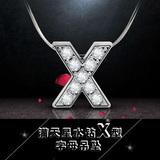 水钻X型字母吊坠