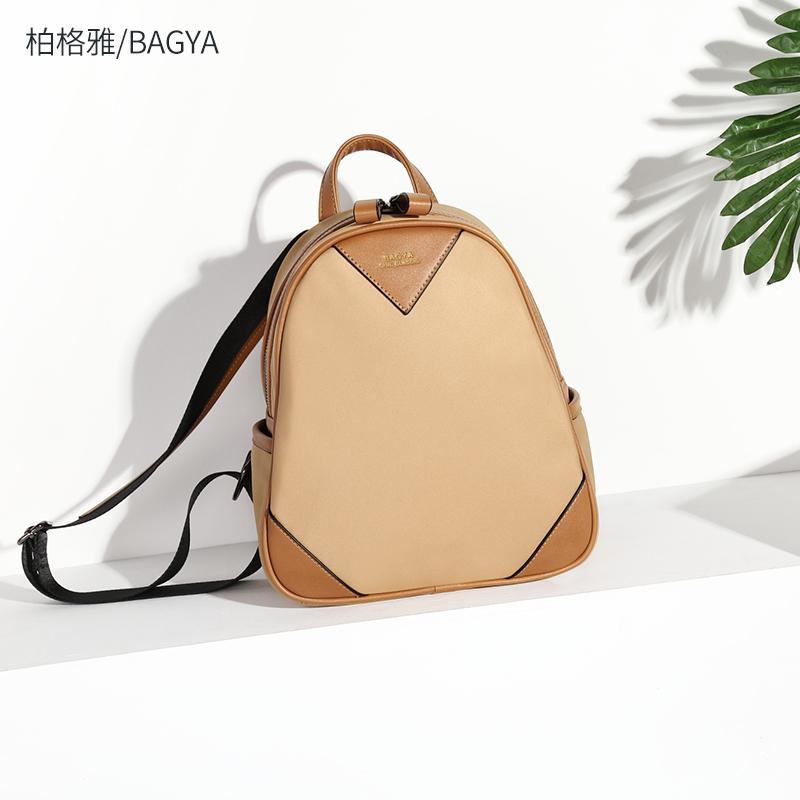 韩版简约百搭防水牛津布迷你小背包