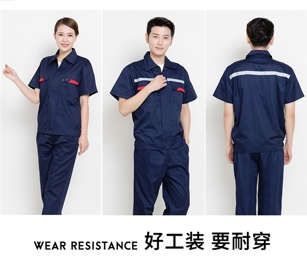 Summer Sinopec oil station short sleeve work suit mens summer electrician half sleeve anti-static labor protection uniform