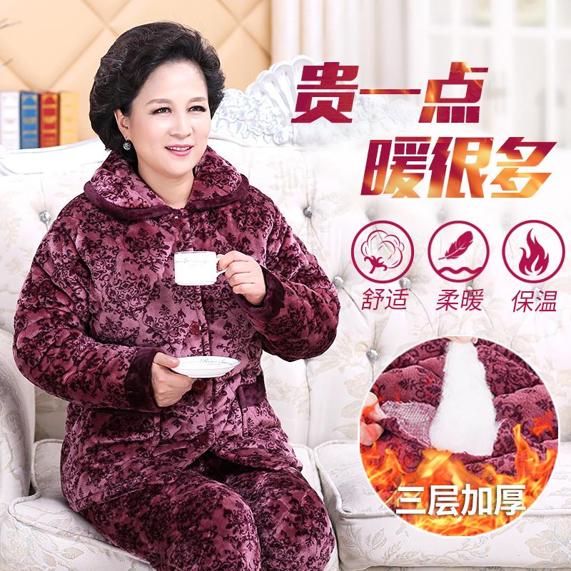 冬季中老年人珊瑚绒睡衣女夹棉加厚加绒妈妈法兰绒老人婆婆家居服