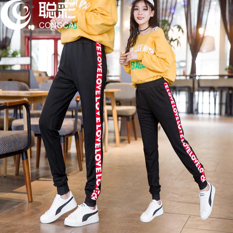秋季2019新款高个子加长版小脚卫裤78.00元包邮