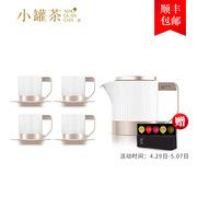 小罐茶茶具套装 2.0鹰嘴行政套 家用商务办公室专用 送礼高端礼盒