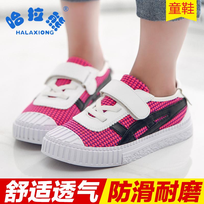 男童鞋春秋款中大童鞋男童运动鞋网面2016新款网鞋儿童跑步鞋网鞋