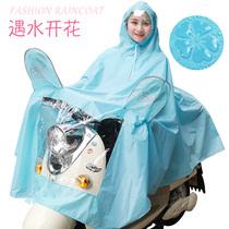 遇水开花雨衣摩托车女韩国时尚电动车成人雨披电瓶车加厚雨衣单人