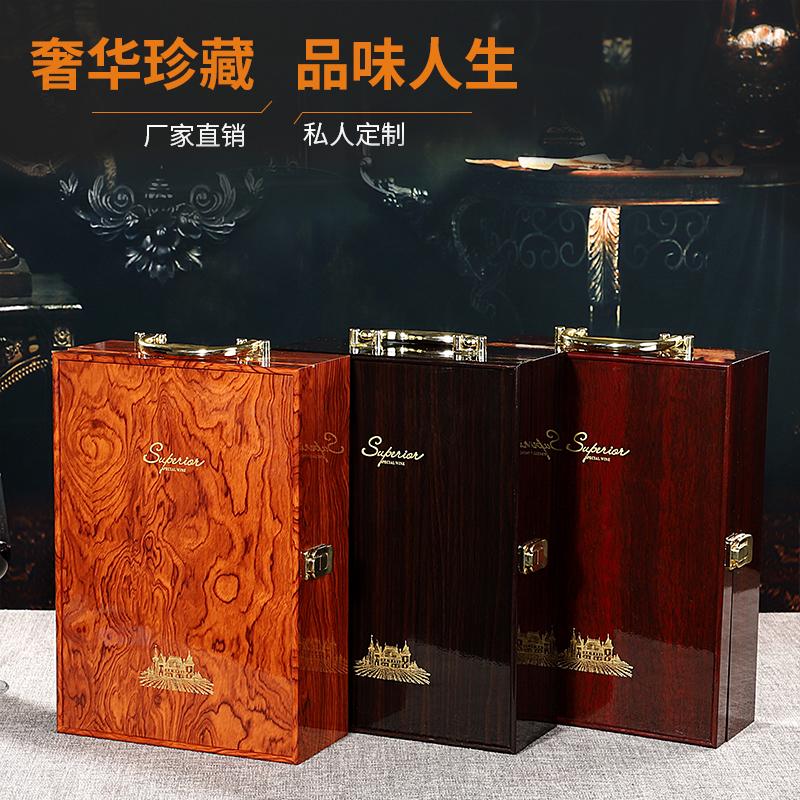 钢琴烤漆红酒盒木盒仿红木红酒包装盒喷漆单双六支装红酒礼盒定制 Изображение 1