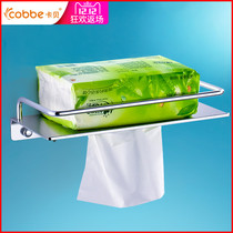 Cabe Toilet Tissue Box waterproof toilet paper rack hanging hand tray toilet toilet carton toilet paper towel rack