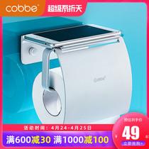 卫生纸盒厕所家用免打孔卫生间纸巾盒厕纸盒防水抽纸卷纸盒壁挂式