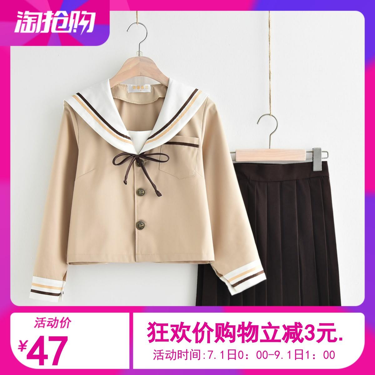 44.00元包邮英伦日系jk女韩国高中校班服水手服
