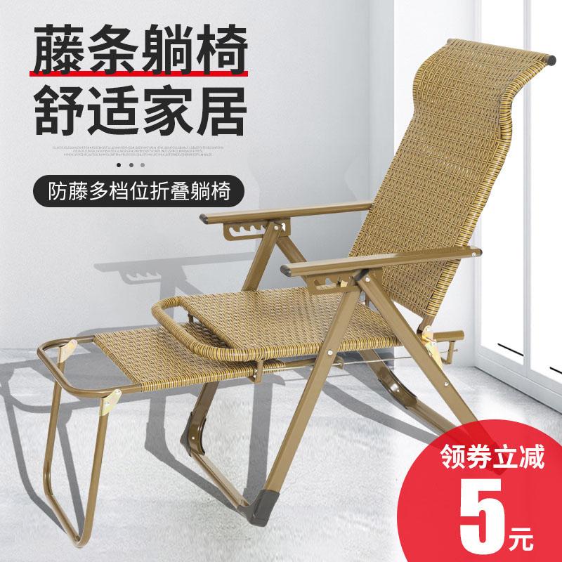 懒人休闲办公室阳台孕妇午休午睡椅