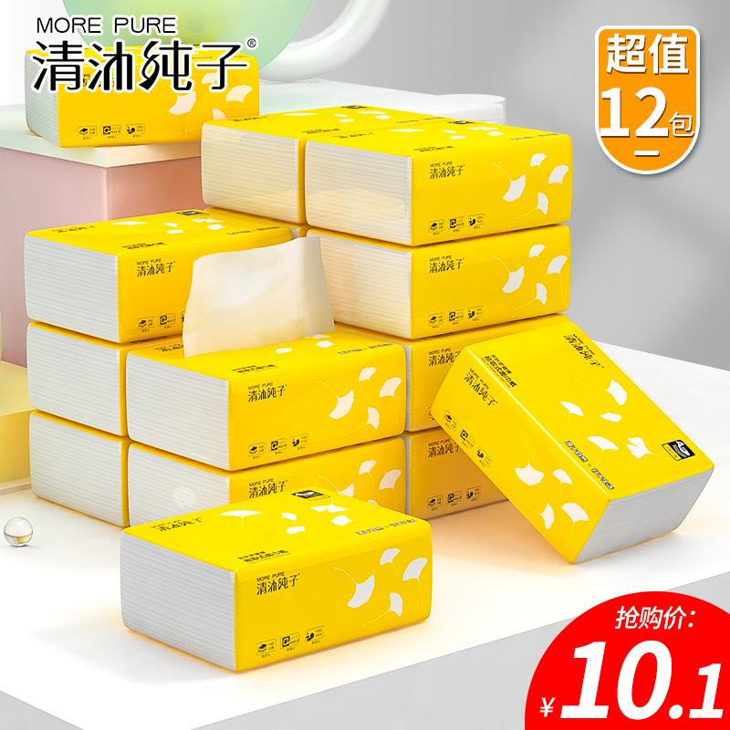 清沐纯子12包家用实惠装原生卫生纸