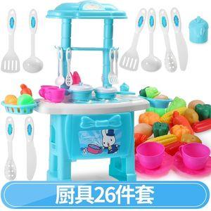 餐具玩具做饭过家家大全用品组合男孩女孩厨房套装儿童仿真厨具