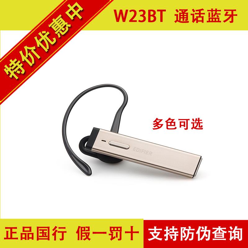 Edifier/漫步者 W23BT手机4.0时尚蓝牙耳机语音拨号超薄耳挂耳麦