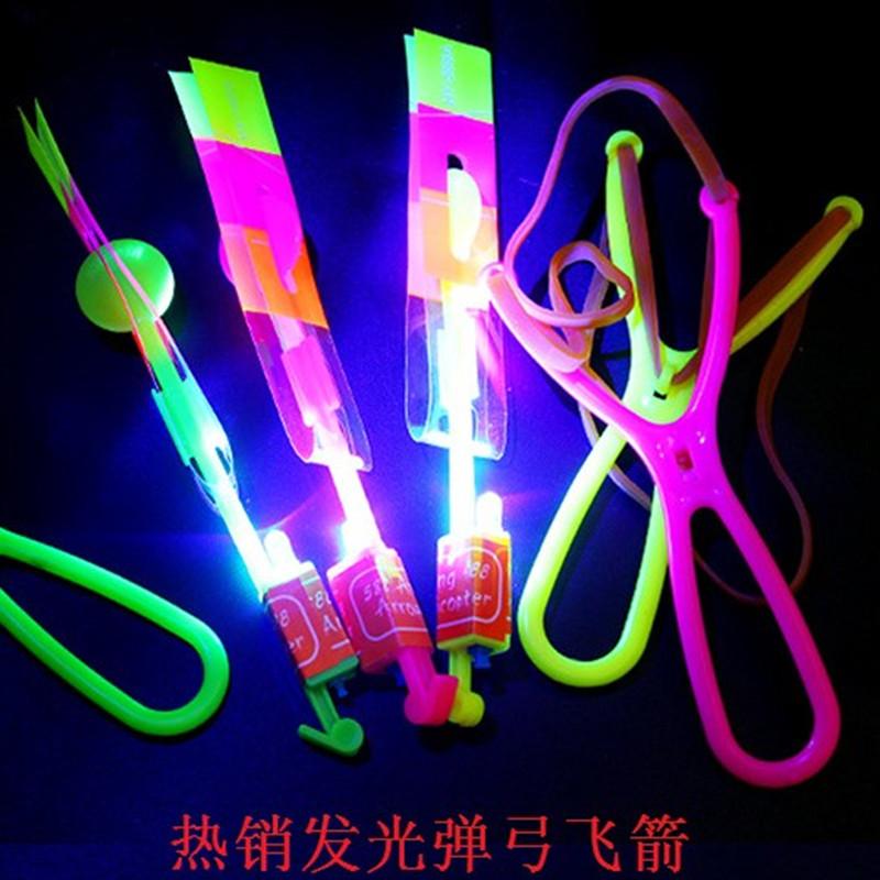 儿童发光弹弓飞箭夜光手推飞碟竹蜻蜓网红户外热卖玩具广场飞盘